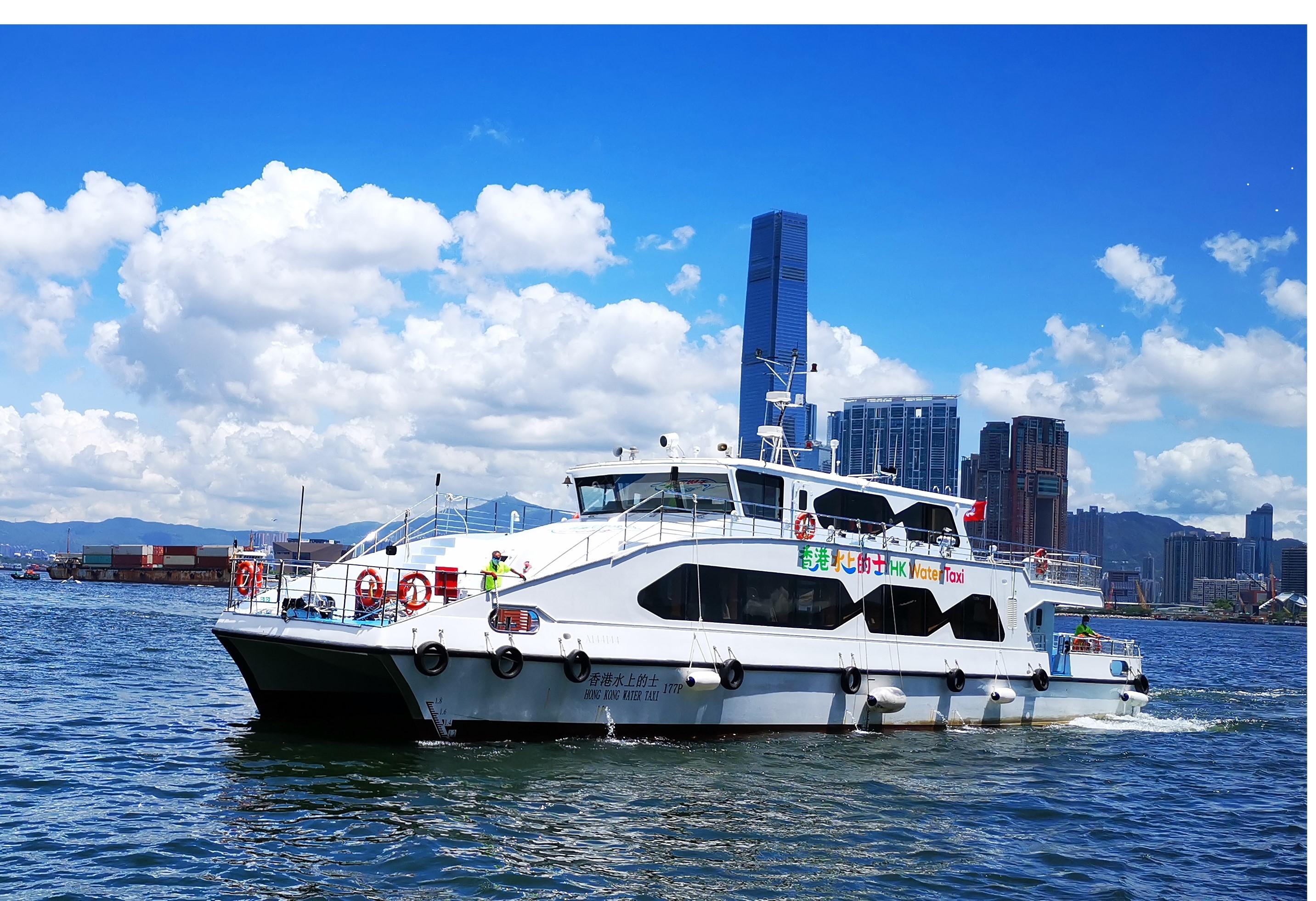 香港水上的士